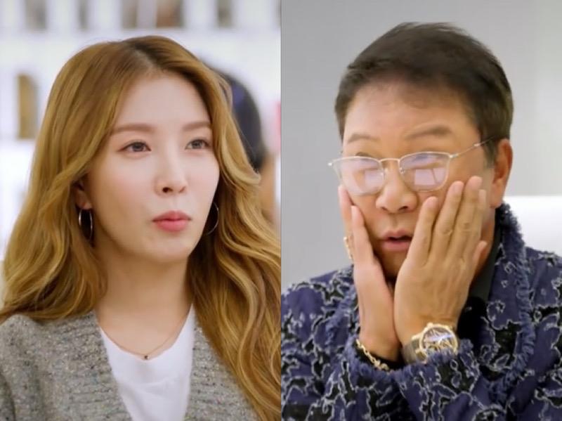 Lee Soo Man Akui Pernah Takut dengan BoA