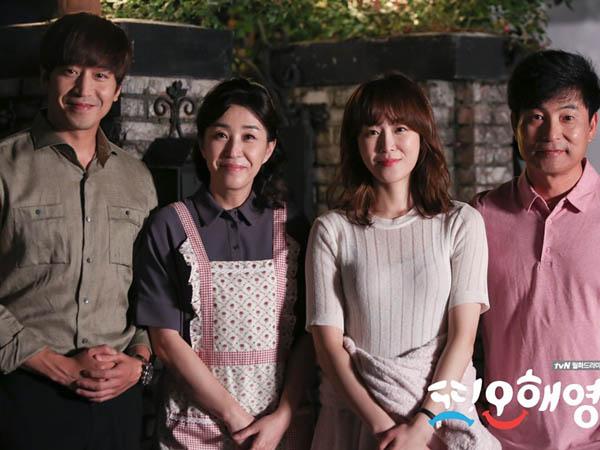 Tamat di Minggu Ini, tvN Akan Beri 'Bonus' Untuk Penggemar Drama 'Another Miss Oh'?