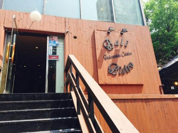 Mengintip Restoran a la Bali di Korea Selatan yang Jadi Favorit!