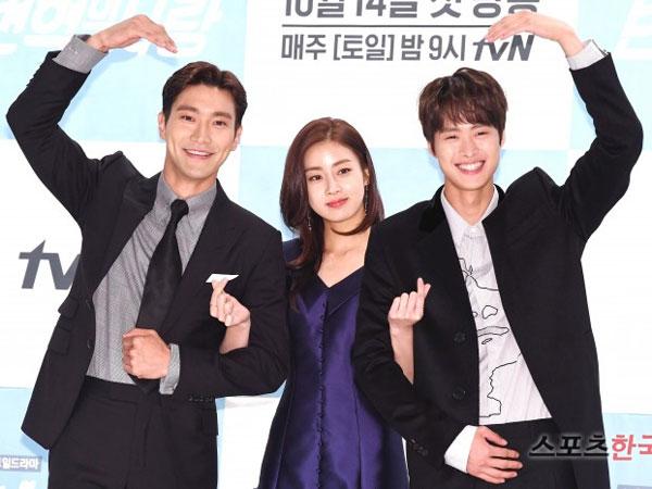 Ini Hal Mengejutkan yang Akan Dilakukan Siwon pada Gong Myung Jika Rating Dramanya Tinggi!