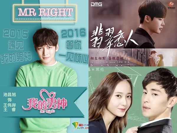 Bocor, Ini Daftar Drama Aktor dan Aktris Korea yang Dilarang Tayang di Tiongkok!