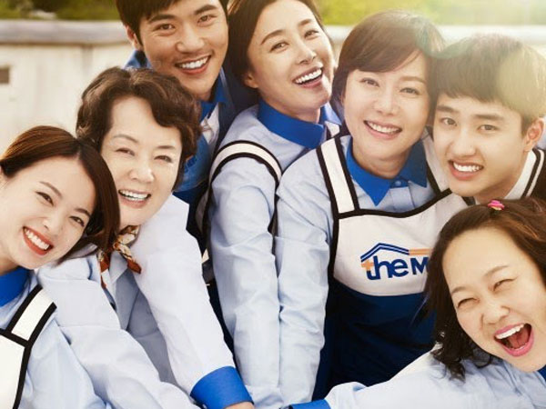 Dibintangi D.O EXO & Yeom Jung Ah, 'Cart' Rilis Trailer Perdananya!