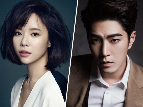 Hwang Jung Eum dan Hong Jong Hyun Bakal Gabung Di Drama Bikinan Universal Studio?