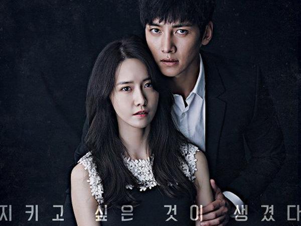Siap Tayang, Drama 'K2' Rilis Poster Resmi Bernuansa Penuh Emosi dan Melodrama