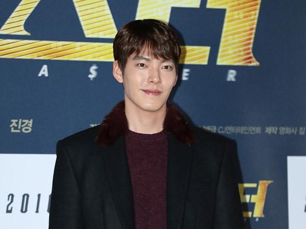 Kim Woo Bin Resmi Gabung ke Agensi Shin Min Ah
