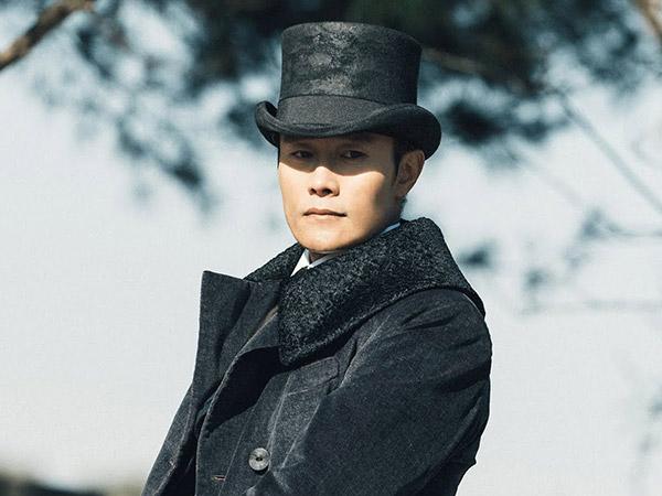 Bayaran Lee Byung Hun di Drama 'Mr. Sunshine' Dilaporkan Capai 1,9 Miliar per Episode!