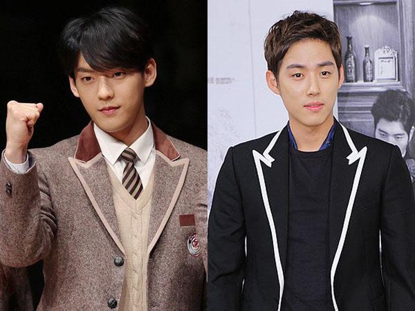 Minhyuk BTOB dan Baek Sung Hyun Siap Tampil di Drama Berkonsep Baru tvN!