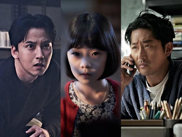 The Closet: Horor Korea Rasa Amerika yang Menegangkan dan Syarat Makna Keluarga