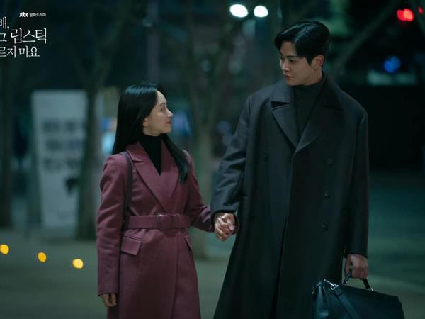 Potret Romantis Kencan Rahasia Rowoon SF9 dan Won Jin Ah di Drama 'She Would Never Know'