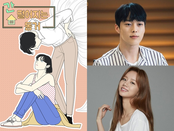 Sinopsis Drama 'Frightening Cohabitation', Dibintangi oleh Jang Ki Yong dan Hyeri