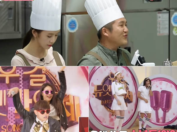 Salah Lafal Hingga Jadi TWICE, Suasana Penuh Canda Tawa di 'We Got Married' Special Chuseok!