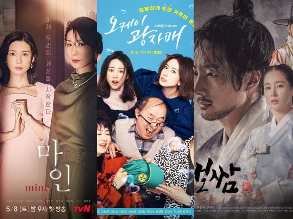 3 Drama Korea Akhir Pekan Catatkan Rekor Rating Tertinggi
