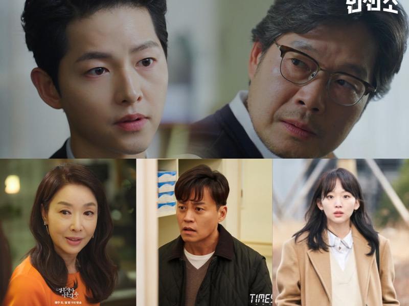 Rating Drama Korea Sabtu - Minggu: Dominasi Vincenzo vs Homemade Love Story