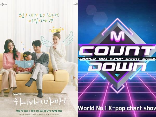 Drama Hi Bye, Mama! dan M Countdown Tidak Tayang Minggu Ini
