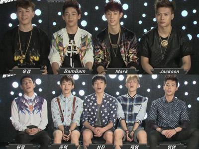 Boyband Baru JYP Entertainment akan Isi Soundtrack Drama IU dan Jang Geun Suk!