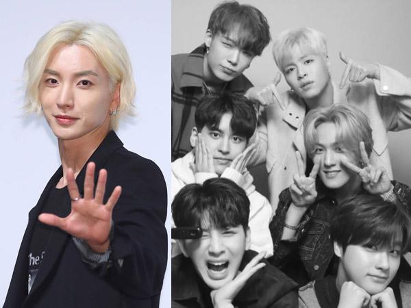Leeteuk Kembali Jadi MC 'Hidden Track', iKON Jadi Bintang Tamu Pertamanya