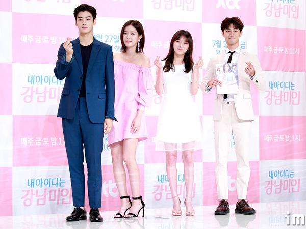 Drama 'My ID is Gangnam Beauty' Janjikan Kisah yang Lebih dari Sekedar Romansa Kampus