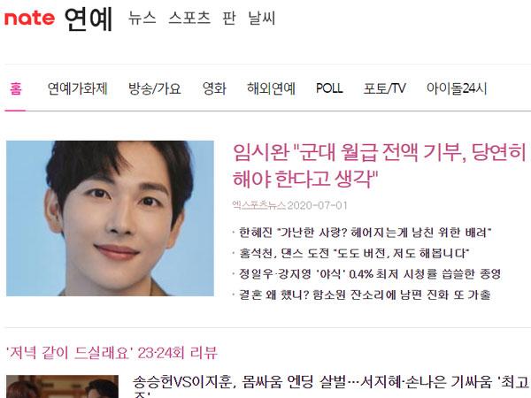 Susul Daum dan Naver, Portal Berita Nate Juga Tutup Komentar di Kanal Hiburan