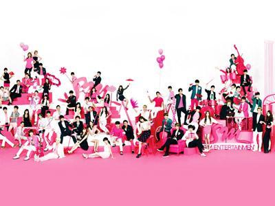 Netizen Pilih SM Entertainment Sebagai Agensi Terfavorit untuk Debut