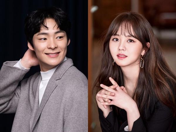 Song Gun Hee 'SKY Castle' Jadi Pasangan Kim So Hyun di Drama Terbaru KBS