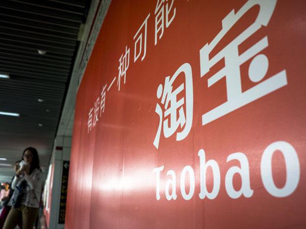 Toko Online Milik Alibaba Masuk Daftar Hitam AS, Alasannya?