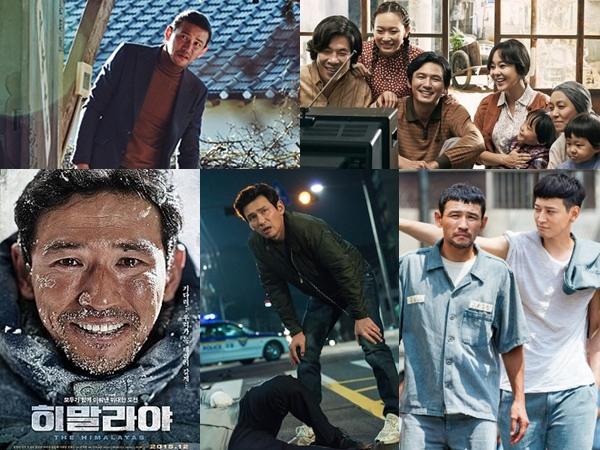 5 Film Hwang Jung Min yang Berhasil Masuk Box Office