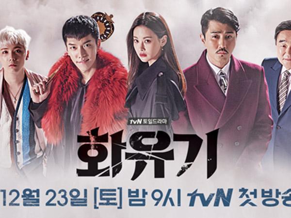 Rating Drama Terbaru tvN 'Hwayugi' Pecahkan Rekor Fenomenal 'Goblin' & 'Reply 1988'!