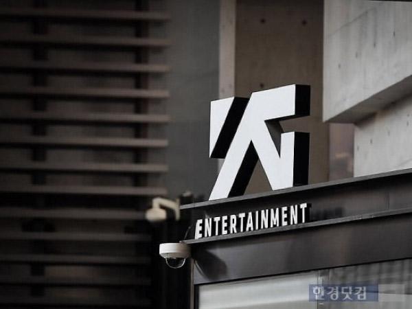 YG Entertainment Ubah Gedung Lama Jadi Area Khusus Fans, Ini Fasilitasnya