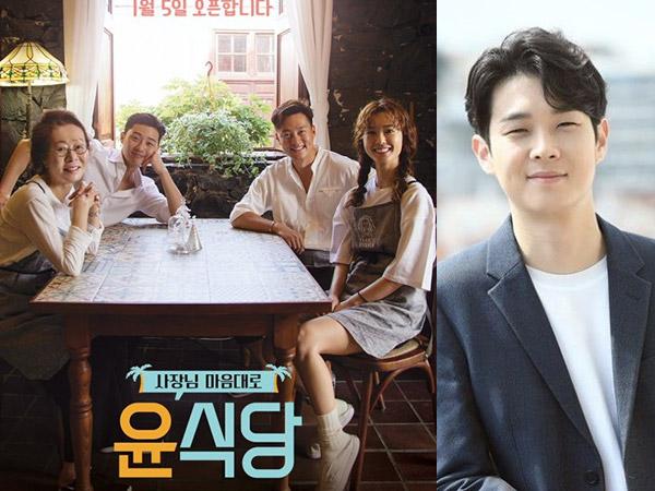 Youn's Kitchen 3 Dikabarkan Segera Syuting, Choi Woo Sik Jadi Member Baru?