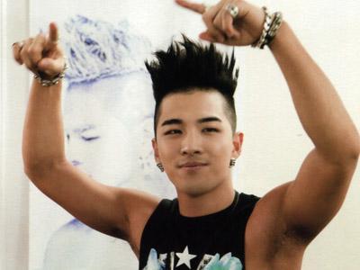 Taeyang Big Bang Rilis Teaser Foto Misterius untuk Comeback!