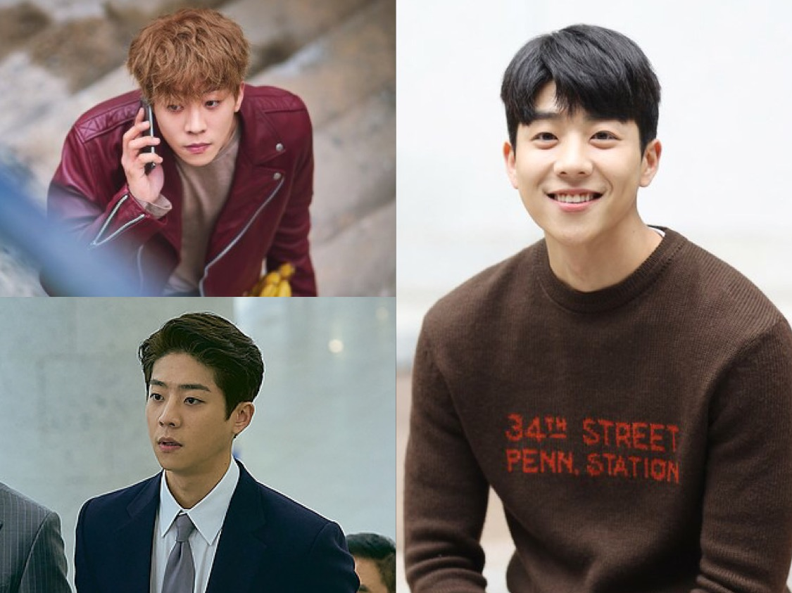 Profil Chae Jong Hyeop, 'Kang Lotre' yang Makin Glow Up di Drama Sisyphus The Myth