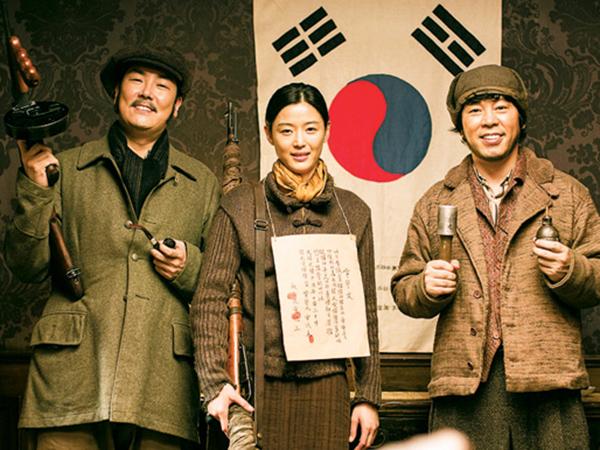 Bercerita Tentang Perlawanan Terhadap Jepang, 'Assassianation' akan Tayang di Jepang?