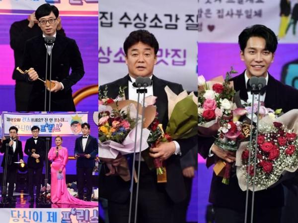 Yoo Jae Suk Raih Daesang, Ini Daftar Lengkap Pemenang SBS Entertainment Awards 2019