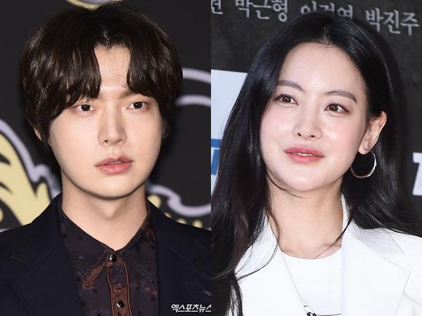 Ahn Jae Hyun Dikabarkan Berpasangan dengan Oh Yeon Seo dalam Drama Terbaru MBC