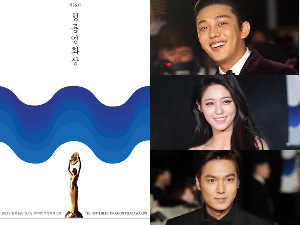 Yoo Ah In, Lee Min Ho, Seolhyun AOA dan Sederet Nama Lainnya Raih Penghargaan di 'Blue Dragon Film Awards'