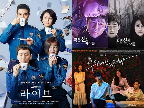 Deretan Drama Korea Menarik yang Siap 'Lahir' di Bulan Maret 2018