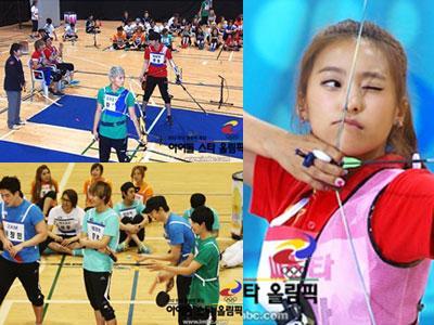 EXO, Infinite, SHINee, B2ST, dll Dipastikan Hadir di Idol Athletic Championship Spesial Tahun Baru