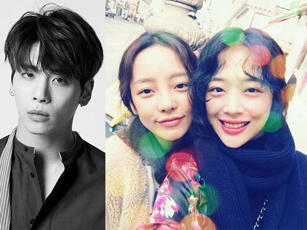 Instagram Jonghyun SHINee, Sulli, dan Goo Hara Berubah Jadi Memorialised Account, Apa Itu?