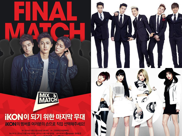 Big Bang & 2NE1 Akan Jadi Tamu Spesial di Babak Final 'Mix & Match'!