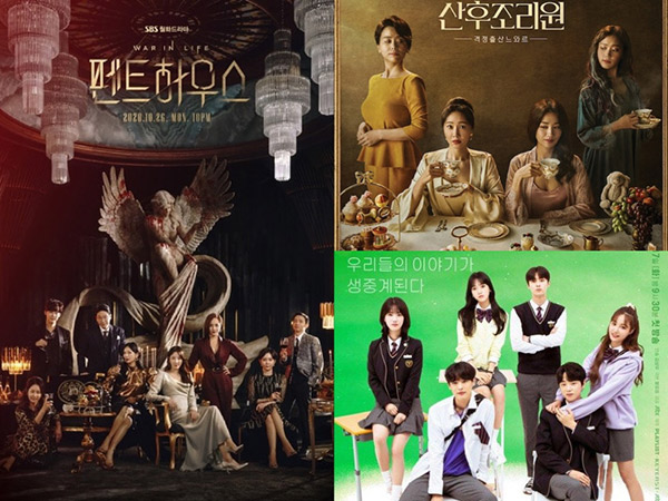 Rating Drama Korea Senin - Selasa: 'The Penthouse' Semakin Meroket, 'Live On' Jeblok