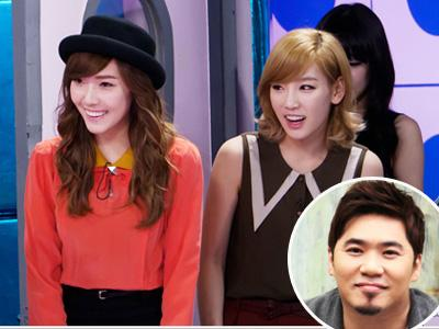 Apa Kata Sang Mantan Guru Vokal Tentang Suara Taeyeon dan Jessica SNSD?