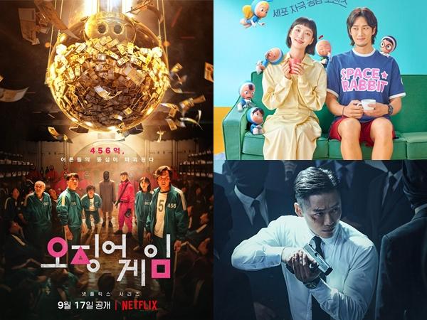 Ada 4 Drama Korea Baru yang Tayang Minggu Ini