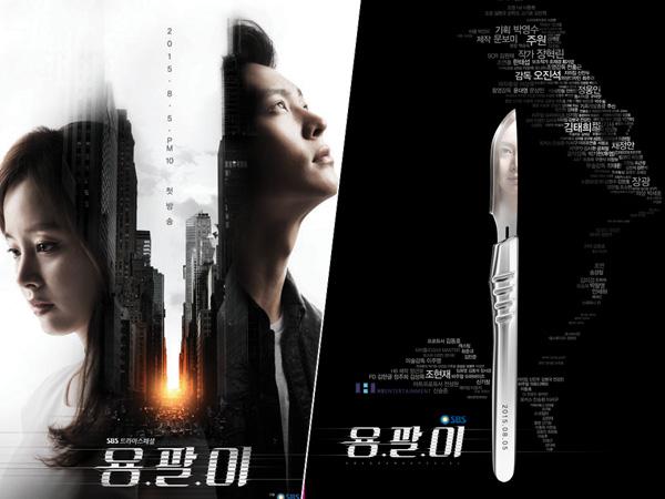 Capai Kesuksesan, Drama 'Yong Pal' Hadirkan Dua Episode Tambahan!