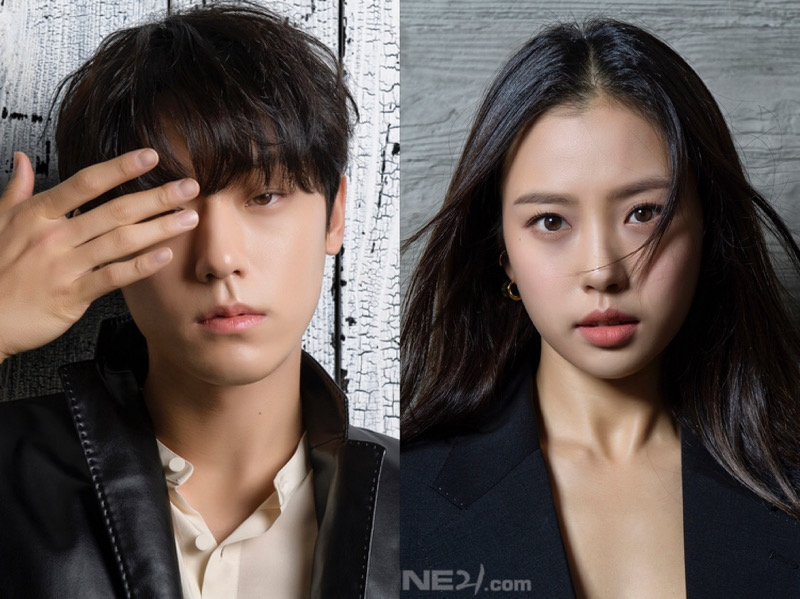 Sinopsis Drama Korea Baru Lee Do Hyun dan Go Min Si, Youth of May