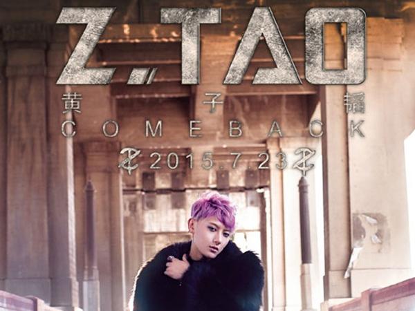Ditengah Kontroversi dengan EXO, Tao Siap Gelar Konser Solo Pertamanya