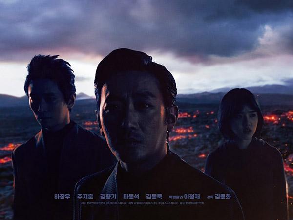 Makin Gelap, Sekuel Film 'Along with the Gods 2' Rilis Jadwal Tayang!