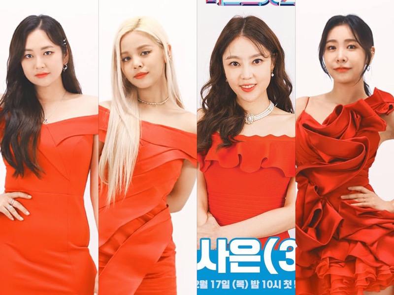 Sorn CLC Hingga Kim Sa Eun 'Istri Sungmin' Jadi Peserta 'Miss Trot 2'