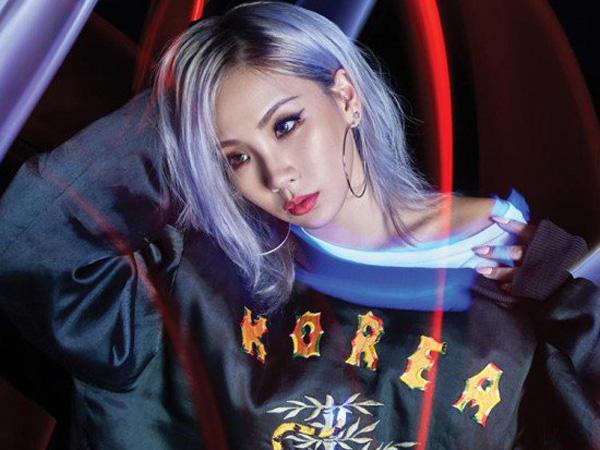 Wah, CL akan Hadir Sebagai Bintang Tamu di Program Talk Show Amerika Populer Ini!