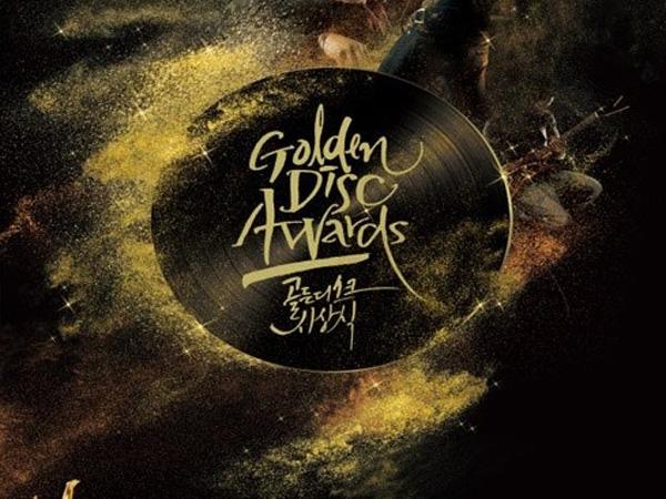 Batal Digelar di Cina, Golden Disk Awards ke-30 akan Pindah ke Seoul?