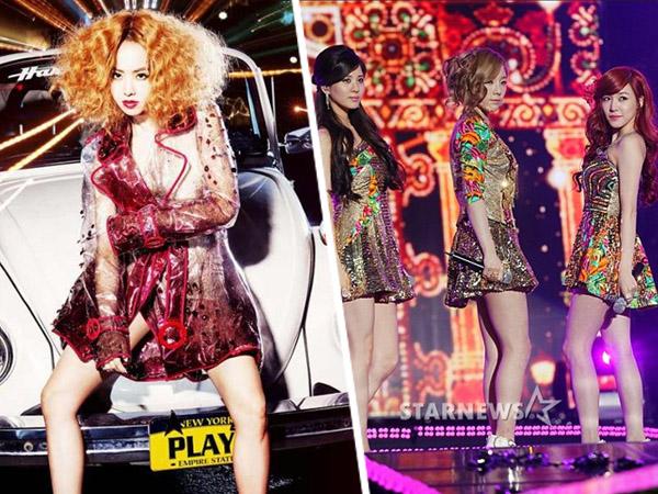 Ups, Penyanyi Taiwan Ini Ketahuan Curi Ide Video Musik 'Twinkle' TaeTiSeo?